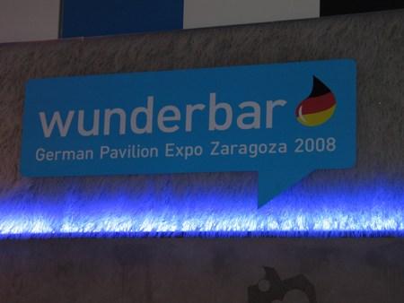 expo_2008_in_zaragoza_spanien_album_1_10_20140605_1317769472.jpg